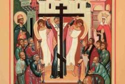 За что умер Христос? 27 сентября Церковь празднует Воздвижение Креста Господня