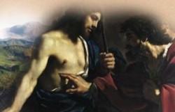 Ученики: Апостол ФОМА, называемый Близнец