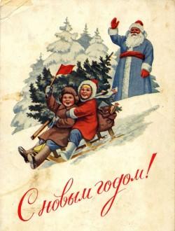 Как репрессировали Рождество. Что праздновали на зимних каникулах в «Стране советов»?