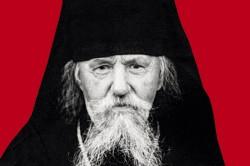 Пасха в выгребной яме. 10 февраля Церковь празднует память преподобноисповедника Леонтия (Стасевича)