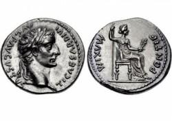 Динарий кесарев. «Кесарю – кесарево, а Божие – Богу»