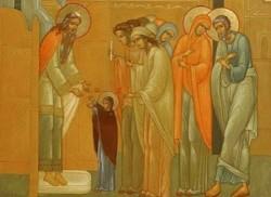Введение во храм Пресвятой Богородицы. 4 декабря