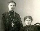 Мученик за Веру и Отечество